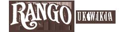 Rango UK Wiki