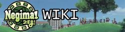 Negima! Wiki