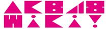 AKB48 Wiki