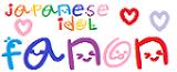 Japanese Idol Fanon Wiki