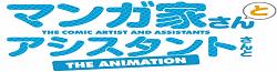 Mangaka-san to Assistant Wiki