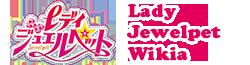 Lady Jewelpet Wiki