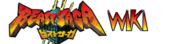 Beast Saga Wiki