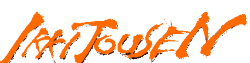 Ikkitousen Wiki