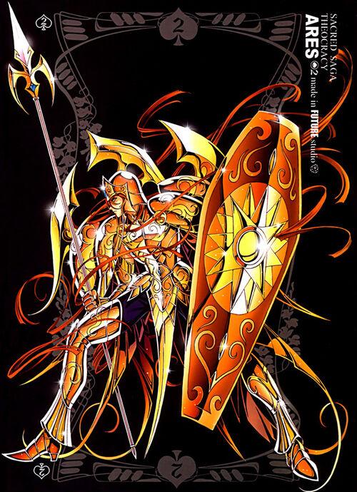Ares - Seiyapedia - Wikia