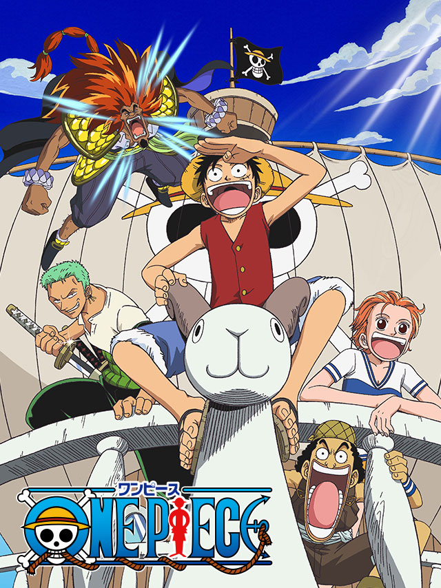 One Piece: The Movie - The One Piece Wiki - Manga, Anime ...