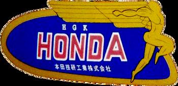Honda1948
