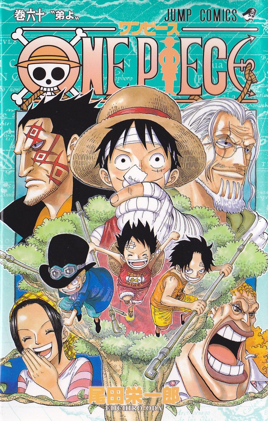Volume 60 - The One Piece Wiki - Manga, Anime, Pirates ...